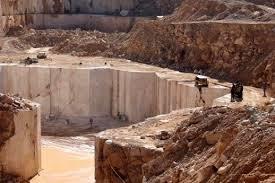 شناسایی ۱۶ ماده معدنی دراستان چهارمحالوبختیاری