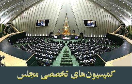 11 وزیر به مجلس احضار شدند