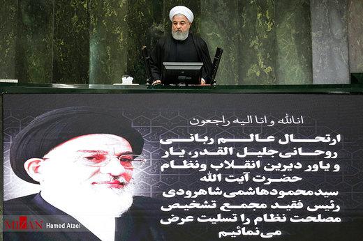 تقدیم لایحه بودجه 1398 به مجلس شورای اسلامی