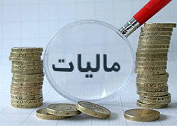 شرکتها و موسسات وابسته به آستان قدس سال آینده فقط ۱۰۰ هزار تومان مالیات میدهند؟