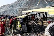 آخرین جزییات درباره اتوبوس مرگ دانشگاه آزاد