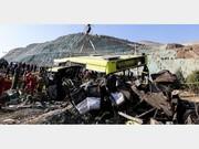 مراجعه خانواده ۹ قربانی حادثه دانشگاه آزاد به پزشکی قانونی
