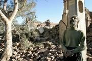 فیلم   حادثهای که بعد از ۲۵ سال پای آمریکاییها را به ایران باز کرد