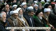 احمدینژاد در مراسم اقامه نماز بر پیکر هاشمیشاهرودی/ عکس