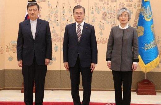 ايران شريكة موثوق بها لكوريا الجنوبية