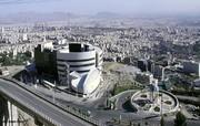 ۵۴ ساختمان دانشگاه آزاد روی پهنه گسل شمال تهران