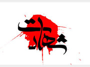 شهادت ۲ ماموران پاسگاه انتظامی بردسیر در درگیری با اشرار مسلح