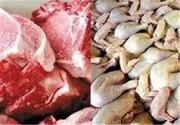 فروش مرغ گرم با نرخ ۹ هزار و ۸۰۰ تومان و گوشت منجمد مرغ ادامه دارد