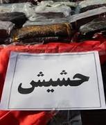 گل فروشان کرمانشاه در دام پلیس