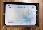 کارت ملی هوشمند عملیات بانکی انجام میدهد