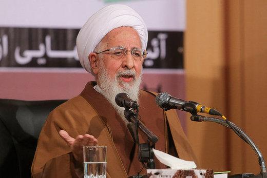 آیتالله جوادیآملی: امام خمینی(ره) داغ دین داشتند/ باید تولید کننده علم باشیم