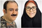 تست گریم مهران غفوریان و مرجانه گلچین در سریالی نوروزی/ عکس