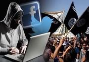 ادمین صفحه اینستاگرام داعش را بشناسید