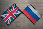 توافق روسیه و انگلیس درباره دیپلماتها