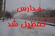 بارش شدید برف مدارس «دیلمان» و «عمارلو» را تعطیل کرد
