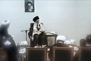 ویدئوی منتشرنشده از بیانات رهبر انقلاب درباره فتنه ۸۸