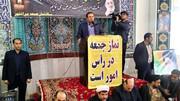 گازرسانی به ۱۰ روستای بیرانشهر/ تجهیز ۴۸ روستا به اینترنت پرسرعت