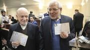اعلام نتیجه انتخابات شورای مرکزی حزب موتلفه اسلامی؛ حبیبی دبیرکل ماند