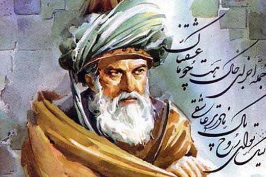 """انعقاد الملتقى الثامن """"مهر مولانا"""" في المكتبة الوطنية الإيرانية"""