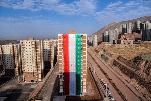 مشروع 'مهر' للاسكان حقق تقدما بنسبة 93 بالمائة