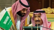 شیرین هانتر: تغییرات در عربستان نمایشی است