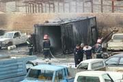 انفجار کارگاه شارژ کپسول ۳ مصدوم برجا گذاشت