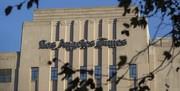 حمله سایبری به چند روزنامه پرتیراژ آمریکایی