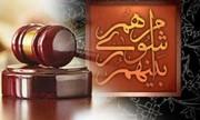 آرای پرونده فساد مالی شورای شهر و شهرداری تبریز اعلام شد