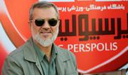 رویانیان: وقتش رسیده فوتبال را به علی کریمی ها بسپاریم