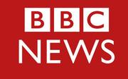 اعتراف بیبیسی به انتشار فیلم دروغین درباره تجمع امروز مقابل دانشگاه تهران/ عکس