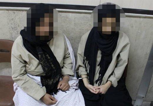 کمک ۲ دختر به مادر برای پنهان ماندن راز قتل پدر