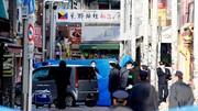 حمله با خودرو به جشن سال نو در توکیو