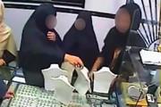 اعتراف زن سارق به ۷۰ فقره سرقت