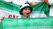 انتقاد نماینده روحانی: چرا باید با فشار فیفا زنان به ورزشگاه بیایند؟