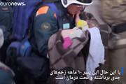 فیلم | نجات نوزاد از زیر آوار ساختمان ۱۰ طبقه، ۳۵ ساعت پس از انفجار
