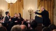 چرا رسانهها تبدیل به پاشنه آشیل ترامپ شدند؟