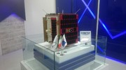 Science minister visits 3 Iran-made satellites