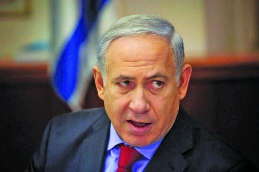 تازهترین گزافهگویی نتانیاهو درباره مذاکره با ایران!