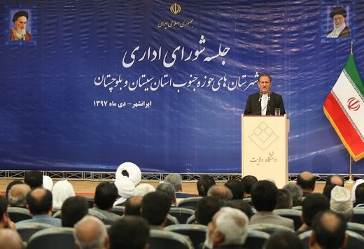 Iran's veep: Chabahar port should turn to a hub