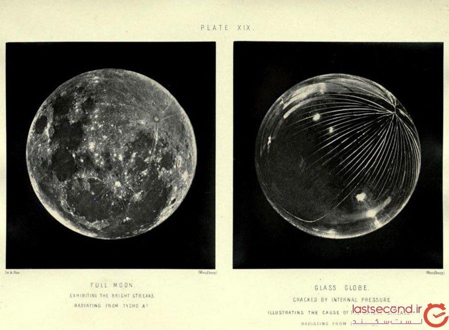 راز تصاویر ثبت شده از ماه در سال 1874 Úشف شد