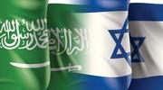 افتتاح فرودگاه رژیم صهیونیستی در نزدیکی خاک عربستان