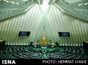 نواب ايرانيون يعارضون عقد جلسة غير علنية لمناقشة لائحة الميزانية