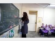 آخرین جزئیات آزمون استخدامی و ظرفیت جذب در آموزش و پرورش