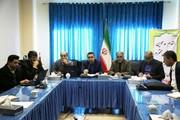 پنجمین جلسه کارگروه زلزله و لغزش لایه های زمین استان مازندران برگزارشد