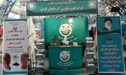 نمایش ۴۰ اختراع در نمایشگاه دستاوردهای پژوهش، فناوری و فنبازار آذربایجانغربی
