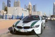 فیلم | تیزر تبلیغاتی پلیس هوشمند دبی