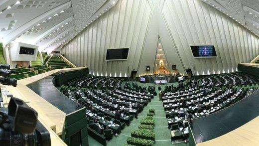 حمله شدید نماینده سبزوار به روحانی از تریبون مجلس