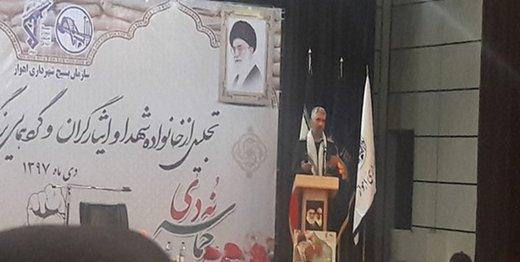 سردار علی فضلی: برخی از مسؤولین در فتنه 88 مردود شدند