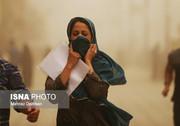 اتفاق عجیب چهارشنبهشب تهران تقصیر «گوگرد» بود؟