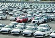 کدام خودرو سردمدار گرانی در بازار است؟